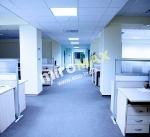 Ofisas, biuras
